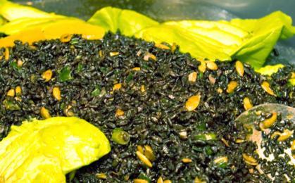 Chinese Black Rice Orange Avocado Salad