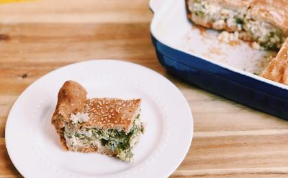 Greek Greens and Feta Pie