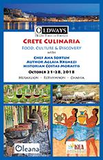 Crete culinaria program