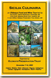 Culinaria-Sicily2005-cover.jpg