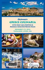 Greece Culinaria 2016 program